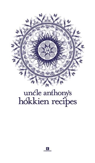 Uncle Anthony's Hokkien Recipes - cover