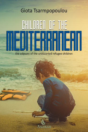 Children of the Mediterranean - The odyssey of the Unescorted Refugee Children - cover