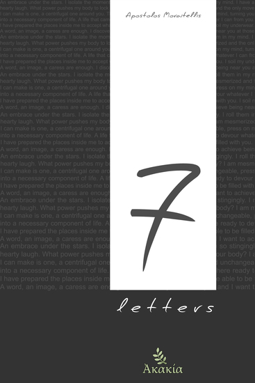 7 Letters - cover