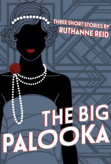 The Big Palooka (and Other Stories) - Among the Mythos - cover