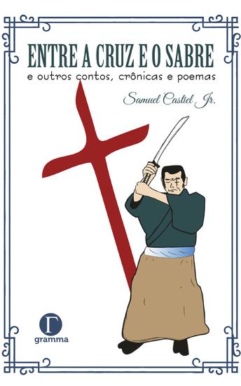 Entre a cruz e o sabre e outros contos crônicas e poemas - cover