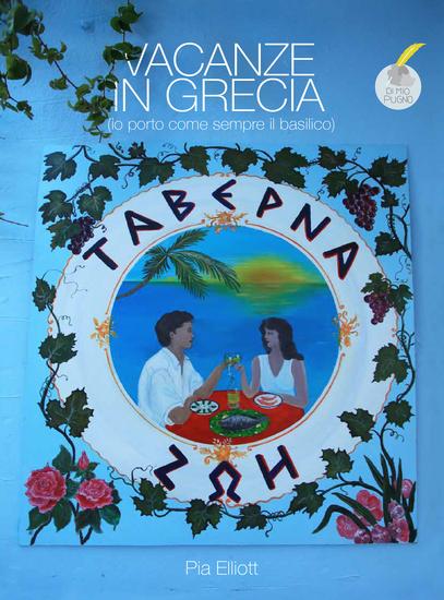Vacanze in Grecia - (io porto come sempre il basilico) - cover