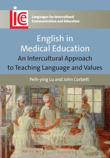 English in Medical Education - cover