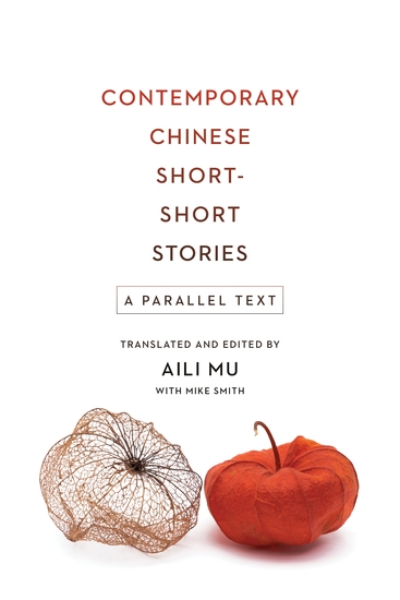 Contemporary Chinese Short-Short Stories - A Parallel Text - cover