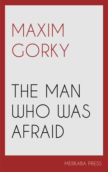 The Man Who Was Afraid - cover