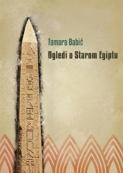 Ogledi o starom Egiptu - cover