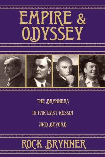 Empire and Odyssey: The Brynners in Far East Russia and Beyond - cover
