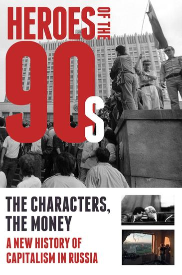 Heroes of the '90s - People and Money The Modern History of Russian Capitalism - cover