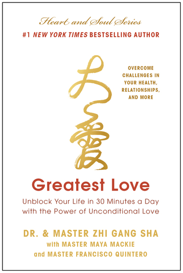 Greatest Love - cover