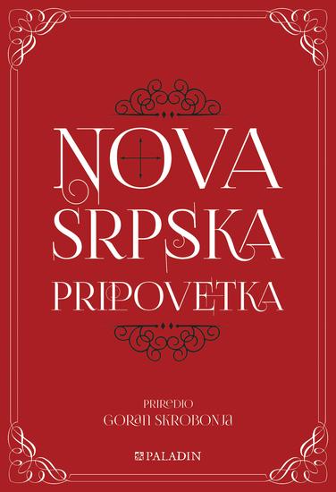 Nova srpska pripovetka - cover