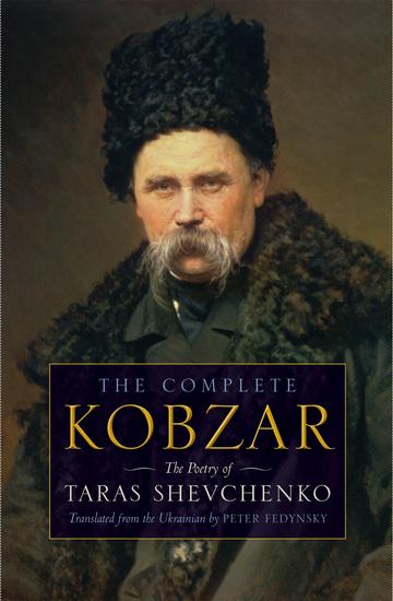 Kobzar - cover