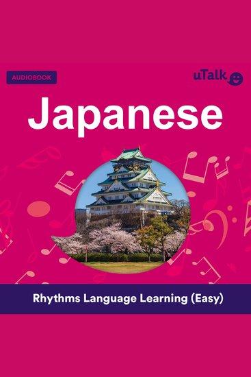 uTalk Japanese - cover
