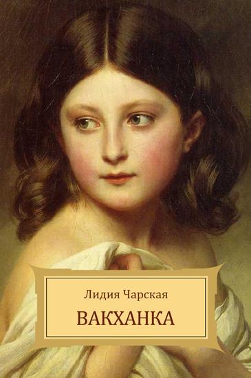 Vakhanka - cover