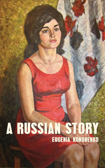A Russian Story - cover