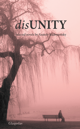 disUNITY - A collection of novels - cover