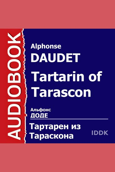 Тартарен из Тараскона - cover
