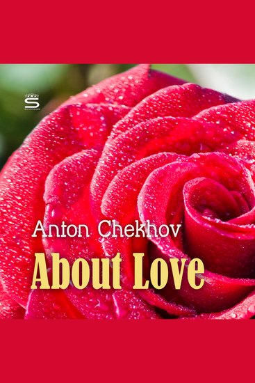 About Love - cover