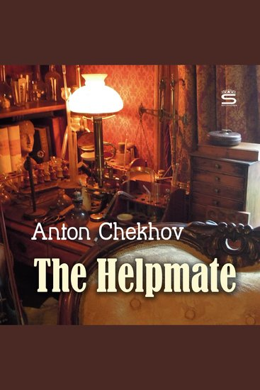 The Helpmate - cover