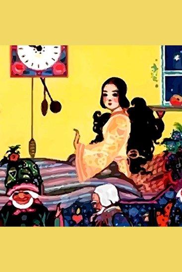 Snow White - cover