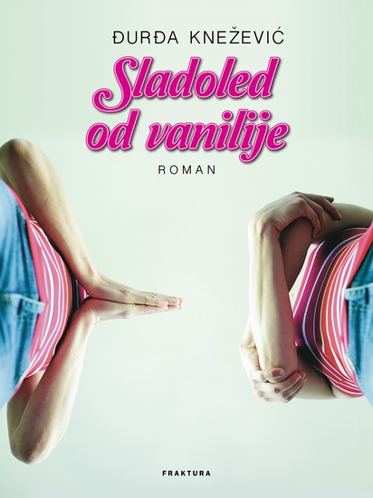 Sladoled od vanilije - cover