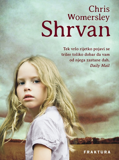 Shrvan - cover