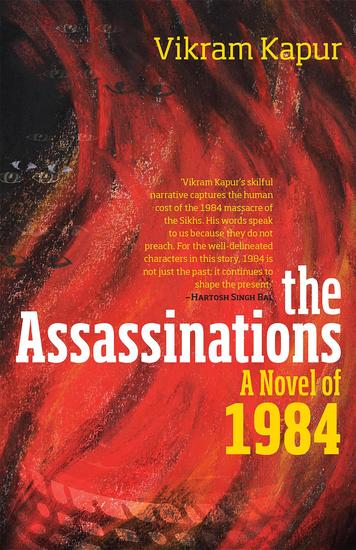 book review of 1984