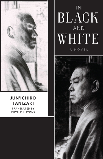 In Black and White - A Novel - cover