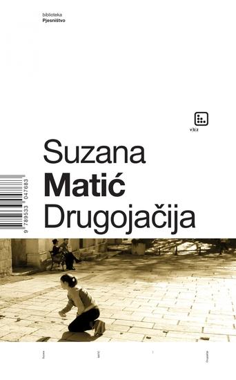 Drugojačija - cover