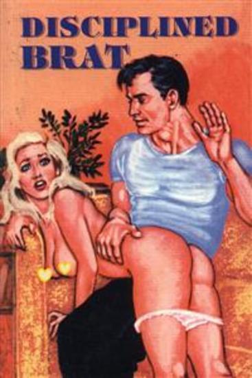 Disciplined Brat - Erotic Novel - cover