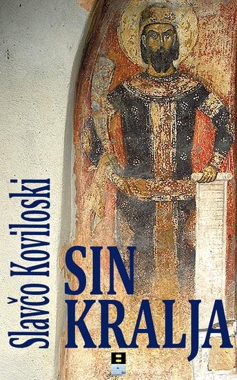 Sin kralja - cover