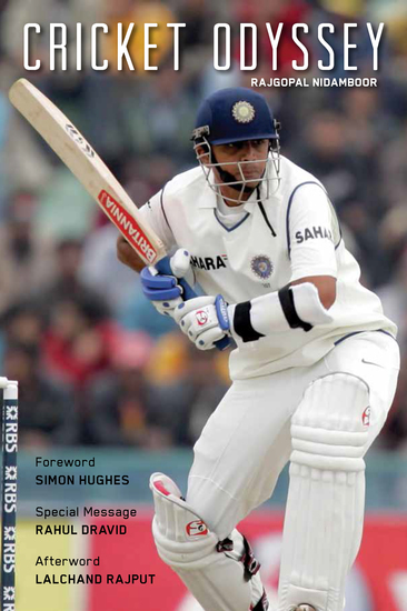 Cricket Odyssey - A fascinating journey with 75 legends of all time - cover