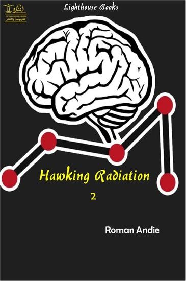 Hawking Radiation 2 - cover
