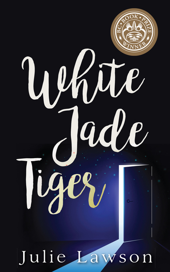 White Jade Tiger - cover