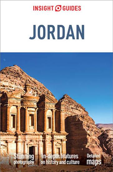 Insight Guides Jordan (Travel Guide eBook) - cover