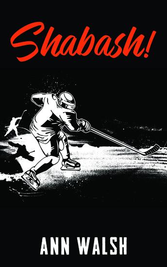 Shabash! - cover