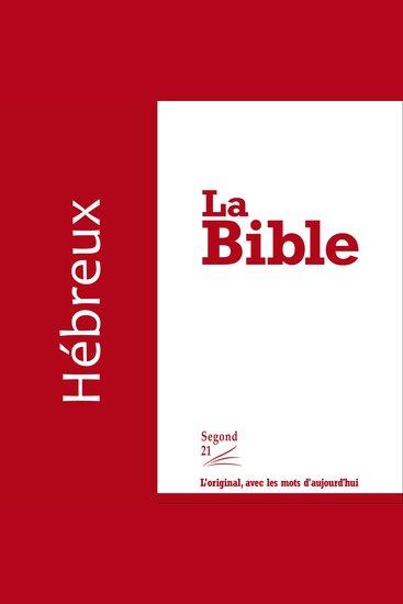 Hébreux - cover