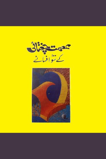 Muntakhib Afsanay by Ismat Chughtai - cover