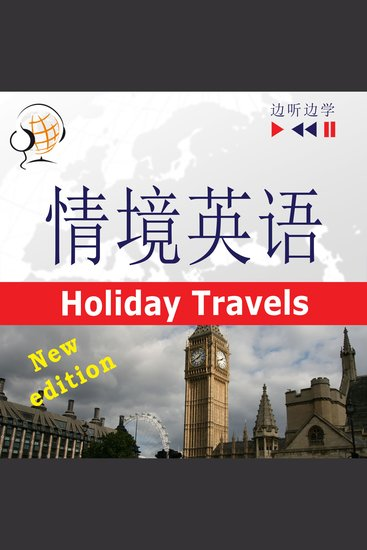 English in Situations for Chinese speakers – Listen & Learn: Holiday Travels – New Edition (Proficiency level: B2) - 情境英語 - cover