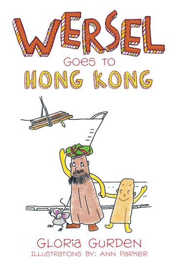 Wersel Goes to Hong Kong - cover