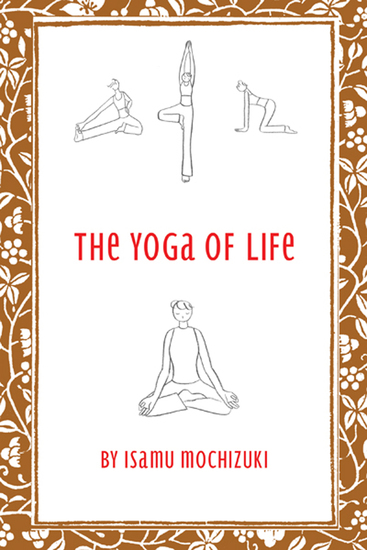 The Yoga of Life - cover
