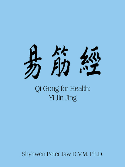 Qi Gong for Health: Yi Jin Jing - cover