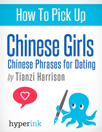 How To Pick Up Chinese Girls - cover