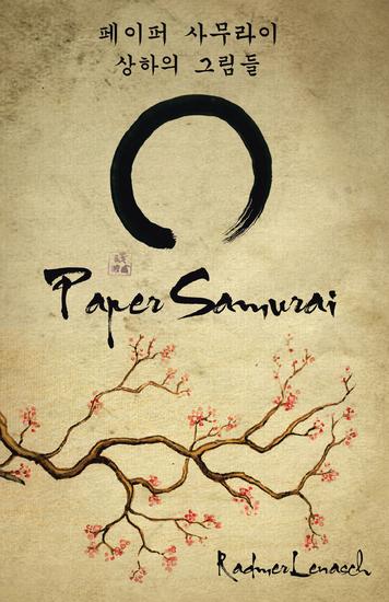 Paper Samurai - cover