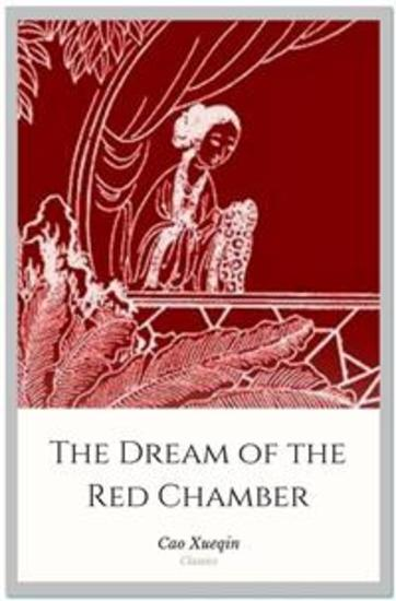 The Dream of the Red Chamber - cover