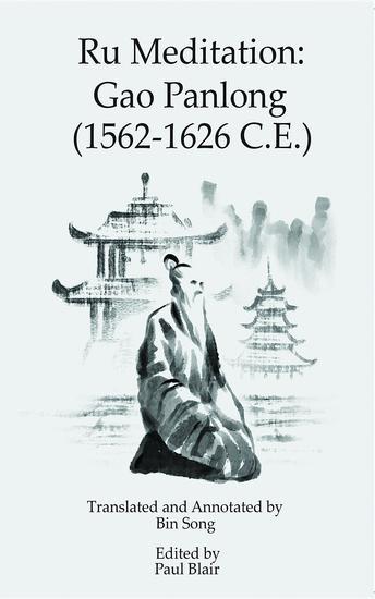 Ru Meditation - Gao Panlong (1562-1626 CE) - cover