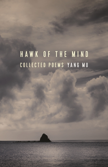 Hawk of the Mind - Collected Poems - cover