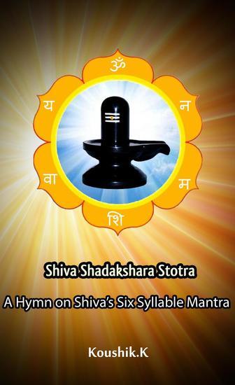 Shiva Shadakshara Stotra:A Hymn on Shiva's Six Syllable Mantra - cover