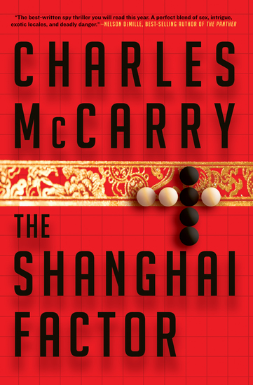 The Shanghai Factor - A Novel - cover