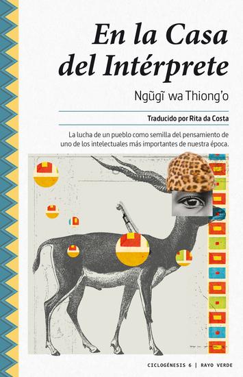 En la Casa del Intérprete - cover