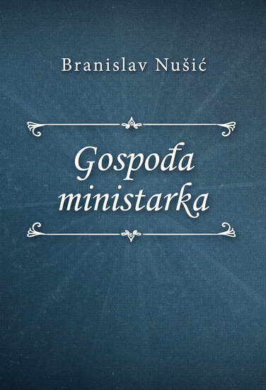 Gospođa ministarka - cover